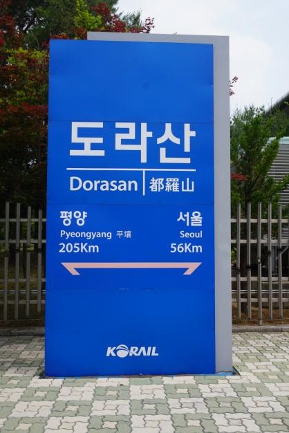DSC05557